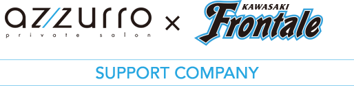 azzuro frontale official support company
